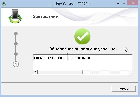 Инструкция по прошивке Huawei E3372H